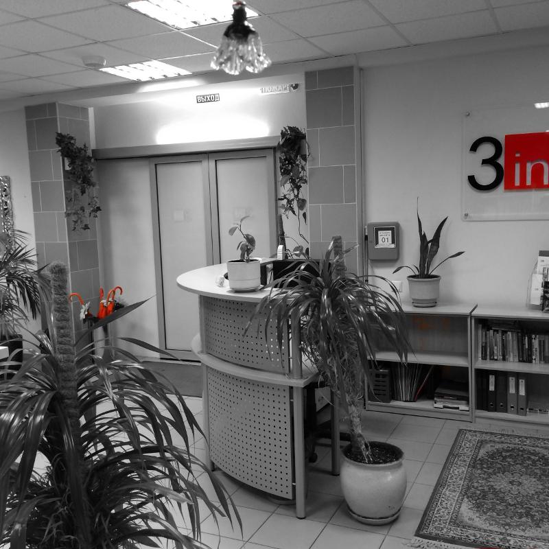 ufficio_2
